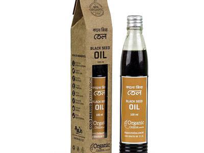 Black Cumin oil 100 ml- Growups Grocers