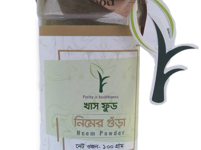 Neem Powder 100 gm
